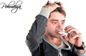 Как избавиться от стыда после пьянки