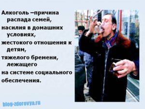Самые распространенные причины алкоголизма у мужчин