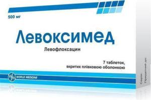 Левофлоксацин таблетки 500 мг: инструкция по применению, цена