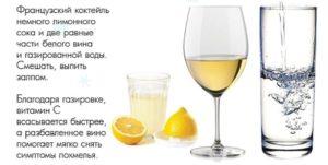 Рецепты для снятия похмельного синдрома после праздников