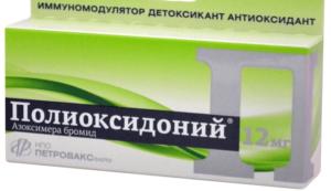Полиоксидоний и алкоголь: совместимость и можно ли свечи с алкоголем