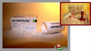 Эспераль: инструкция по применению, цена, отзывы