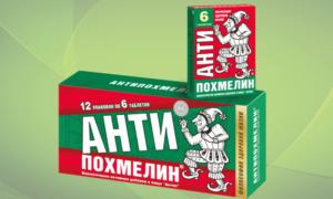 Антипохмелин: инструкция по применению, состав