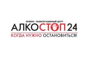Наркологический реабилитационный центр Алкостоп24