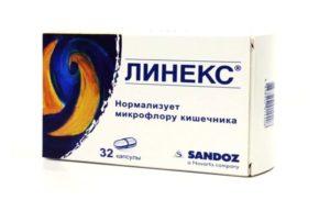 Линекс при отравлении: применение, отзывы