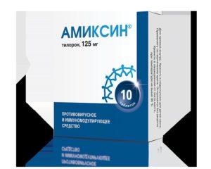 Амиксин — инструкция по применению, передозировка, побочное действие, при беременности, отзывы, условия отпуска из аптек