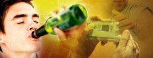 Опасные последствия употребления анаприлина с алкогольными напитками