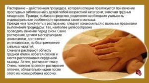 Особенности растирания ребенка водкой при кашле