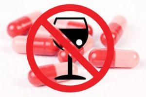 Почему нельзя пить алкоголь с антибиотиками - Леди Блеск!
