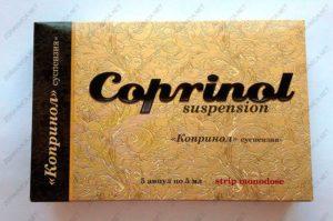 Лекарство Копринол