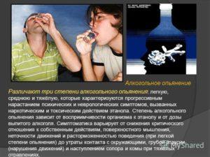 Пивной алкоголизм у мужчин: последствия, симптомы и признаки, лечение