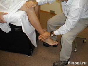 После запоя отказали ноги: что делать, причины и симптомы паралича ног