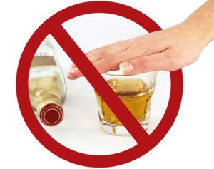 Как бросить употреблять алкоголь
