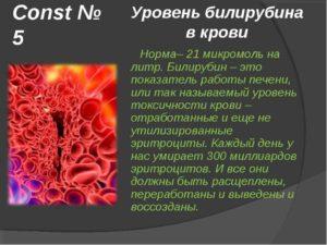 Какой гемоглобин при циррозе