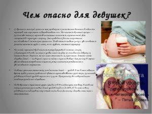 Вред обычного пива для женского организма