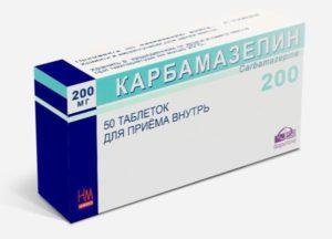 Карбамазепин - от чего помогает, отзывы, цена и аналоги таблеток