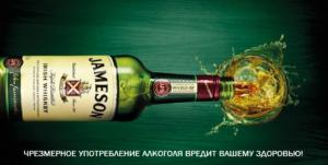Чрезмерное употребление алкоголя, пьянство