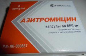 Можно ли пить алкоголь с антибиотиками азитромицин