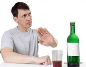 Как снять тягу к алкоголю лекарствами и народными средствами