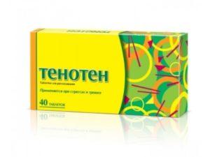 Лекарство «Тенотен»: отзывы и применение