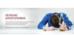 Домашнее лечение алкоголизма - Освобождение