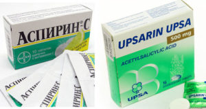 Аспирин при похмелье: помогает или нет