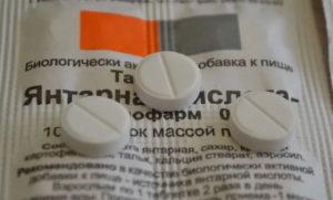 Лучшее лекарство от симптомов похмелья