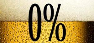 Польза и вред безалкогольного пива: мнения