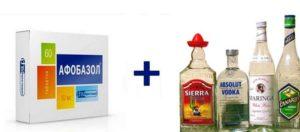 Алкоголь и Афобазол: можно ли совмещать с алкоголем
