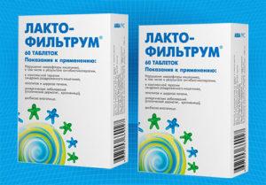 Лактофильтрум и алкоголь - совместимость допустима