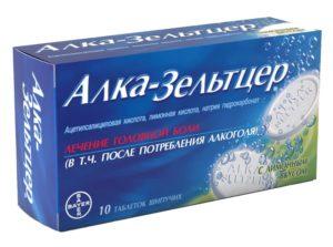 Инструкция к препарату Алка Зельтцер