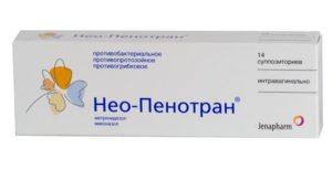 Нео пенотран – инструкция по применению, побочные эффекты, отзывы покупателей, отпуск из аптек, список противопоказаний