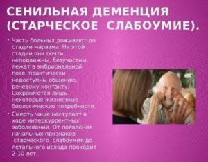 Алкогольная деменция — слабоумие и деградация, входите!