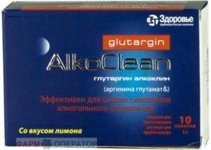 Алкоклин глутаргин купить в Москве ДЕШЕВО, цена, доставка СЕГОДНЯ