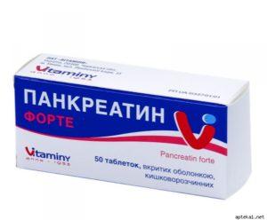 Нольпаза – инструкция по применению, симптомы передозировки, отзывы врачей, отпуск из аптек, состав, аналоги