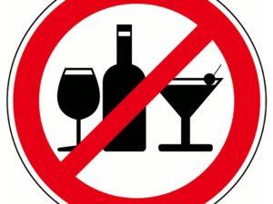 Запрет на продажу алкоголя — часы продажи алкогольных напитков в России