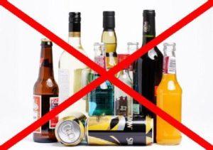 Флуоксетин и алкоголь: кто пил пиво и что будет при сочетании