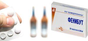 Можно ли принимать Фенибут с алкоголем: совместимость, взаимодействие, отзывы