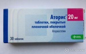 Амлодипин и алкоголь — опасность совместного применения