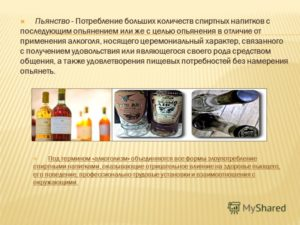 Бытовое пьянство: симптомы, признаки и отличия от алкоголизма