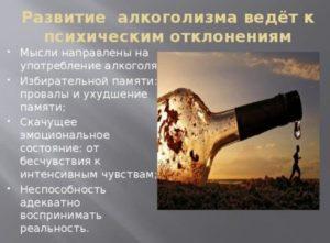 Алкоголь и память. Почему бывают провалы памяти после алкоголя
