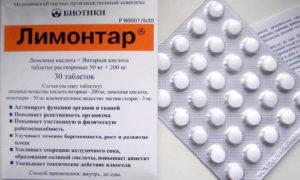 Таблетки от запоя: какие лучше выбрать и как применять