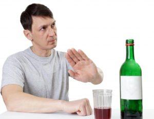 Как снять тягу к алкоголю при помощи таблеток в домашних условиях
