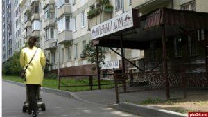 Запрет продажи алкоголя в жилых домах рассматривается Думой