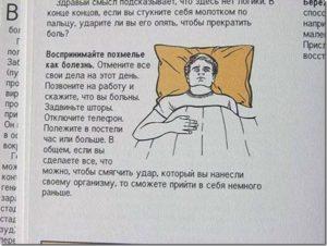 Почему люди болеют с похмелья