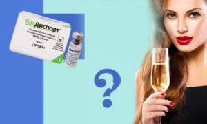 Диспорт и алкоголь: последствия для здоровья