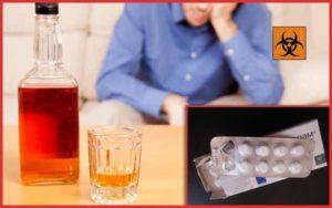 Алкоголь и Феназепам, последствия совмещения Феназепама с алкоголем
