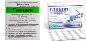 Глицин при похмелье: действие, эффективность