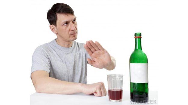 Средства для отвращение от алкоголизма