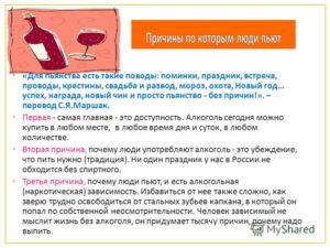 Как отучить мужа от алкоголя без его согласия в домашних условиях
